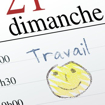 L Administration Rappelle La Situation Actuelle Du Repos Dominical